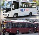 Жители Пролетарского округа Тулы: куда пропали большие автобусы 18-го маршрута?