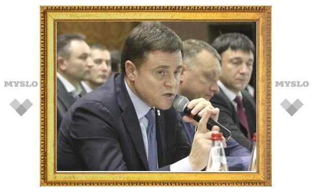 Груздев в Одоеве распорядился экономить на чиновниках!