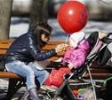 К 2030 году в Тульской области будет проживать 1,5 млн человек