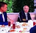 Путин: «Тула важна нам не только оборонкой»