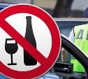 За выходные на дорогах Тульской области поймали 50 пьяных водителей