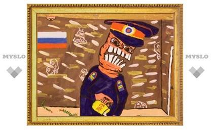Музею пригрозили штрафом за психоделических милиционеров