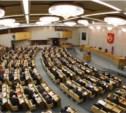 В Госдуме обсудили вопросы социально-экономического развития Тульской области
