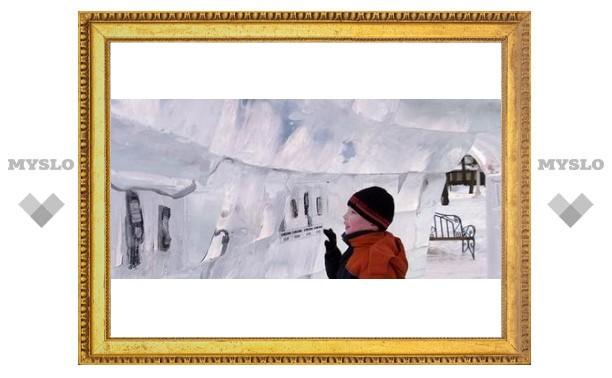 В Туле построят ледовый дворец