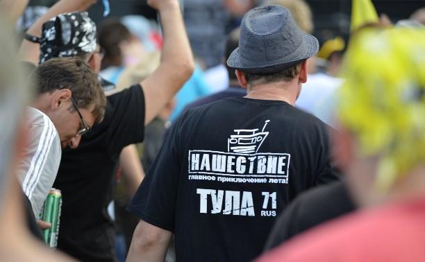 На участие в «Нашествии-2016» претендуют 22 тульские группы