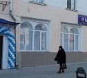 На проспекте Ленина открылся новый многофункциональный центр