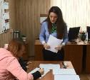 ООО «МСК-НТ» напоминает о скидках для многодетных семей в Тульской области