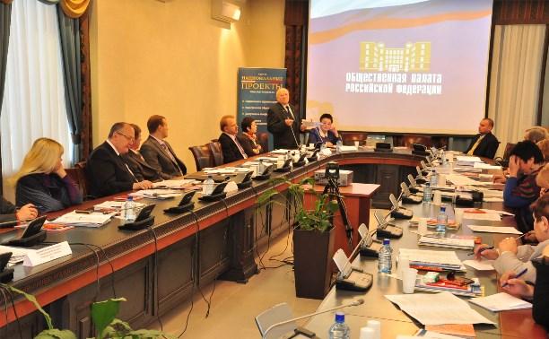 Владимир Путин встретился с представителями Общественной палаты РФ