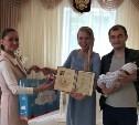 В Туле молодым родителям вручили подарок от губернатора Алексея Дюмина