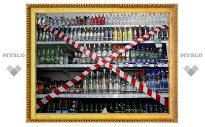 Алкоголь в Тульской области запретят до 14.00!