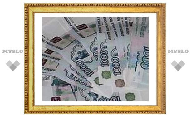 """Тульские деньги """"уходят в сторону моря"""""""