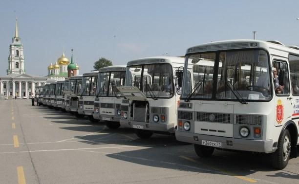 В Тульской области закупили 20 новых пригородных автобусов