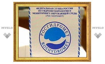 Медведев учредил новый праздник - День работников гидрометеорологической службы
