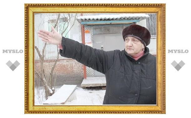 Пожалуйся на плохую уборку двора от снега в MySLO.ru и администрация города примет меры!