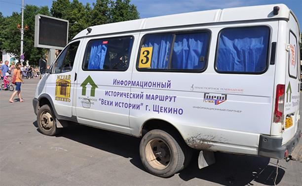 Щекинская маршрутка стала музеем на колесах