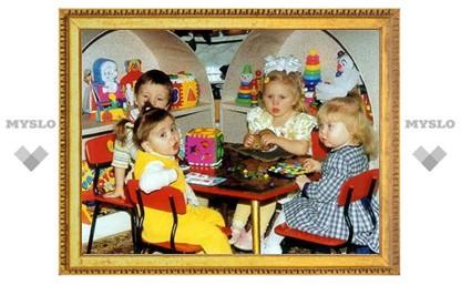 Проблему отсутствия мест в детских садах Тулы решат предприниматели