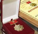 24 многодетные матери награждены почётным знаком «Материнская слава»