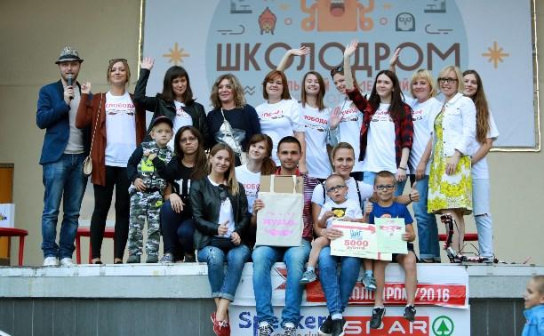 Кому достался главный приз «Школодрома»?