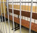 В Тульской области осудили разбойников, воров и убийц
