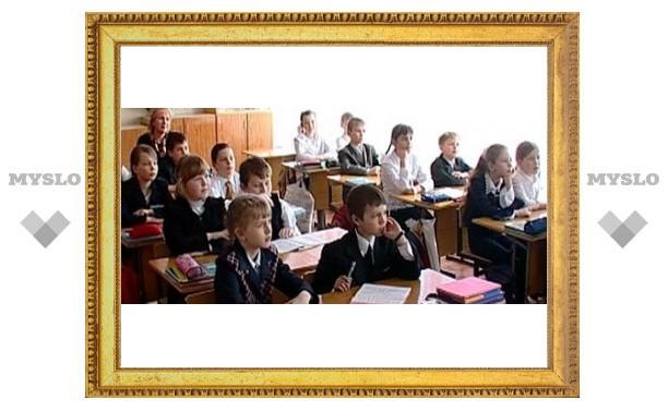 Тульские школьники – самые умные