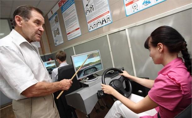 Получение водительских прав экстерном отменили