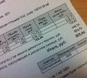 «ТЭК» допустила ошибку в квитанциях за ноябрь