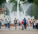День города в тульских парках: полная программа мероприятий