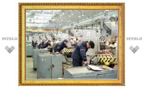 В Тульской области появятся новые рабочие места
