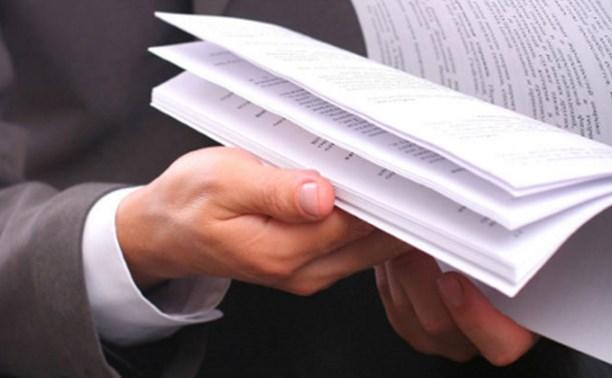 Бизнесменам увеличили объемы отчетностей