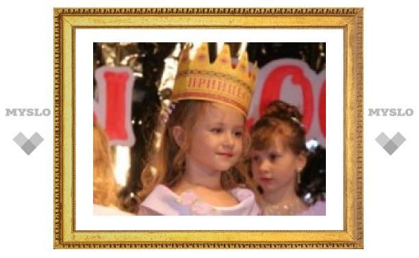 Юных тулячек приглашают на конкурс красоты