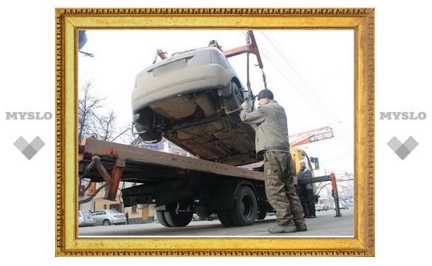 Неправильно припарковался? Ищи свою машину на штрафстоянке!