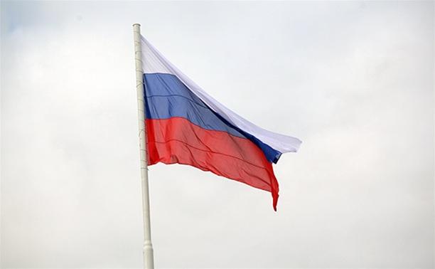 На набережной Упы в Туле подняли государственный флаг РФ
