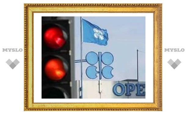 Россия передала ОПЕК проект меморандума о сотрудничестве