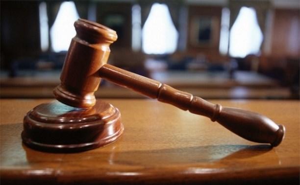 За оскорбление главы районной администрации тулячка заплатит 1000 рублей штрафа