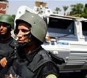 «К 1 сентября россиян в Египте не будет!»