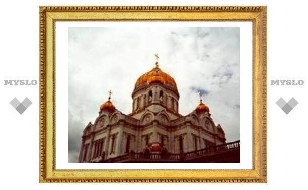 В РПЦ надеются, что власти не допустят гей-парадов в Москве