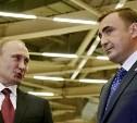 Алексей Дюмин назвал решение Президента по пенсионной реформе максимально взвешенным
