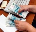 Прокуратура обязала тульский завод металлоконструкций выплатить зарплату