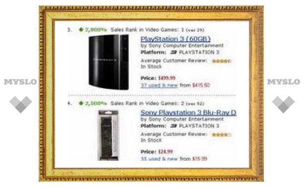 Снижение цены увеличило темпы продаж PlayStation 3 в 28 раз