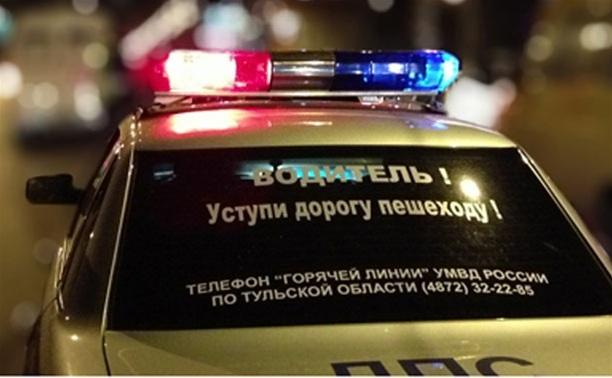 На выезде из Новомосковска столкнулось около десятка машин
