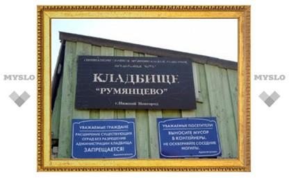 В Нижнем Новгороде осквернили более 30 мусульманских могил