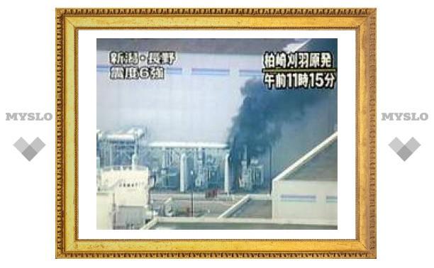 При землетрясении в Японии пострадали 150 человек