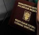 20 ноября в управлении судебных приставов пройдет прием граждан