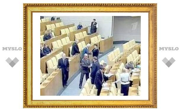 Депутаты одобрили изъятие сочинских участков