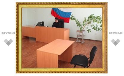 Скандально известный туляк Сергей Никитин не пришел на суд