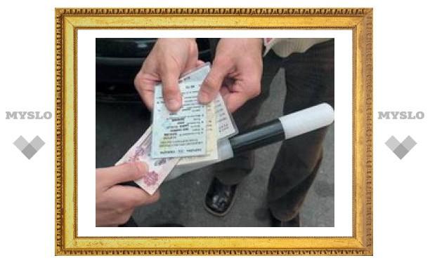 Туляки покупают водительские права