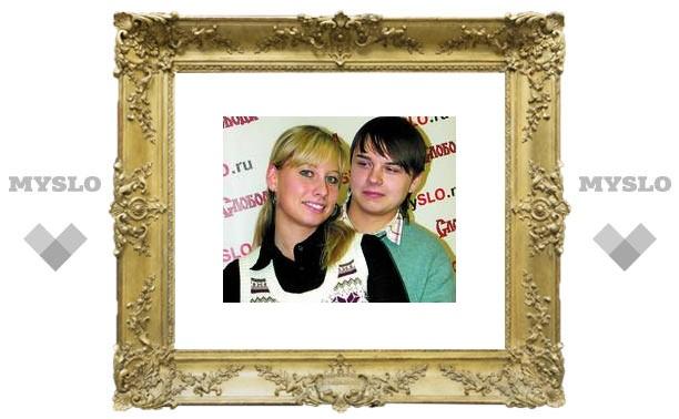 Туляк нашел свою любовь на MySLO.ru