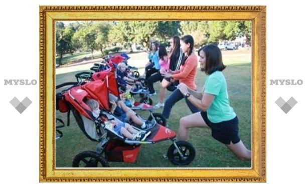 Активные мамы соберутся в тульском парке