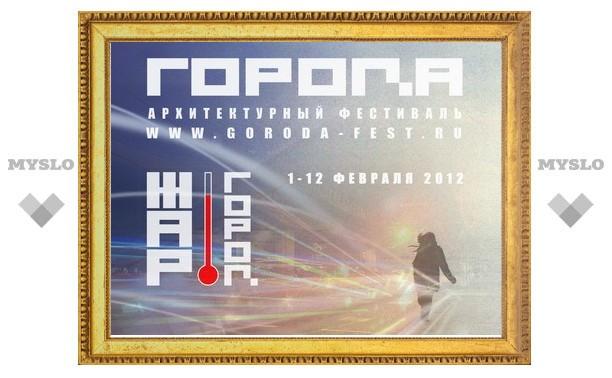 В Тульской области открывается фестиваль ледяных скульптур