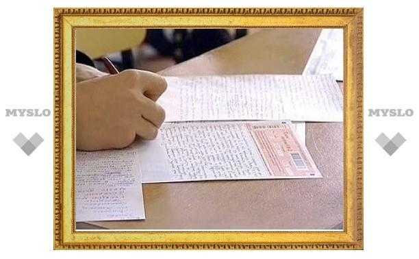 Выпускники школ заинтересовались химией и информатикой